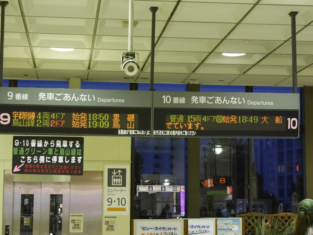 http://karinto.in/wp-content/uploads/2014/09/ofuna.jpg